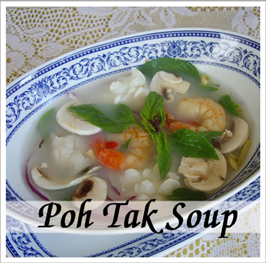 Poh Tak Seafood - Click Image to Close